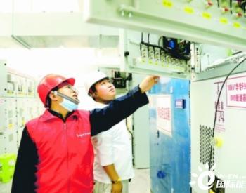 华为1号变电站建成投运 助力贵州贵安大数据发展