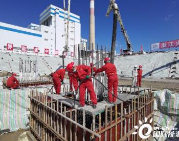中国能建承建内蒙古金山热电二期<em>工程</em>开工