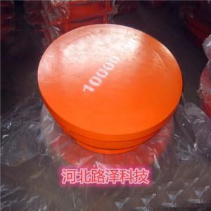 球形钢支座的报价、安装