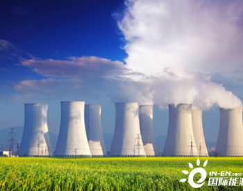 中国电力工业发展达到世界先进水平 核电<em>技术</em>成为国家新名片