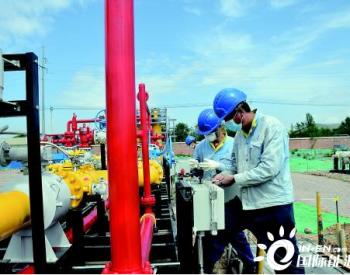 甘肃平凉市天然气支线管道项目计划7月建成调试