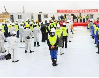 广东<em>石化</em>炼化一体化项目乙烯装置在广东揭阳惠来开工建设