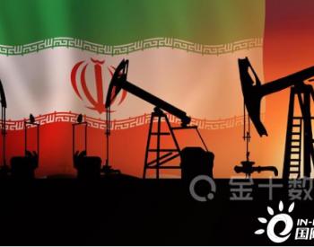 """4连涨!国际油价逼近40美元,中国成品<em>油</em>或结束""""5元时代""""?"""