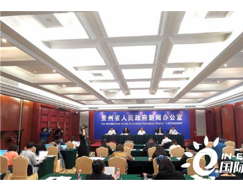 2019年贵州省城市环境<em>空气质量</em>继续<em>改善</em> AQI优良天数比例达98.0%以上