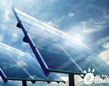 太阳能股票引领<em>能源</em>市场复苏