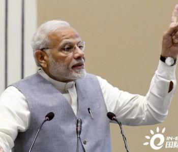 独家翻译|印度总理呼吁各邦主要城市都应完全由<em>屋顶</em>太阳能系统供电