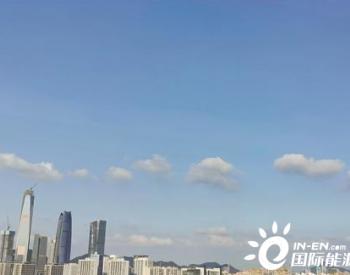 广东东莞19家自备电厂9月底完成<em>煤改气</em>