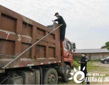 重庆4男子通过雨水管网偷排危废严重<em>污染</em>长江支流,均被批捕
