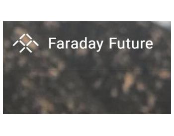 FF拟在明年一季度前融资8.5亿美元 在中国寻找合资伙伴