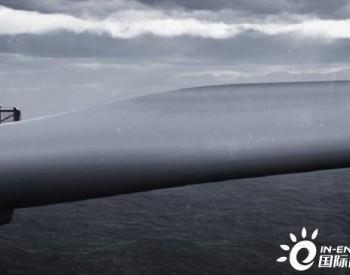 独家翻译|1.1GW!三菱重工维斯塔斯签署苏格兰风电场有条件<em>风机供应</em>协议