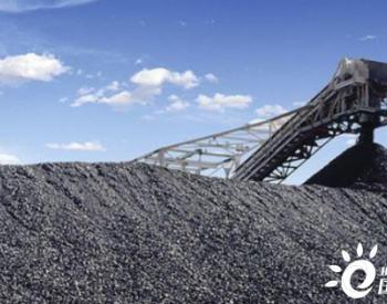 新基建特高压将进一步挤占东南沿海地区的<em>煤炭</em>消费空间