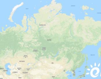 俄罗斯<em>柴油</em>泄露造成大范围污染 普京宣布列为联邦紧急情况