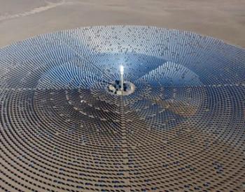 IRENA最新报告:近十年光热发电成本下降约47%