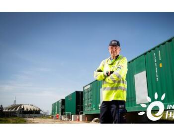 Clifton Marsh废水处理厂安装2MW电池<em>储能</em>系统