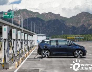 与国网结盟 宝马要解决新能源车充电难