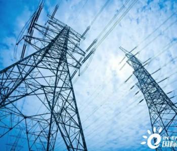 数说政府工作报告中的<em>能源</em>电力关键词不同之处(2018-2020年)