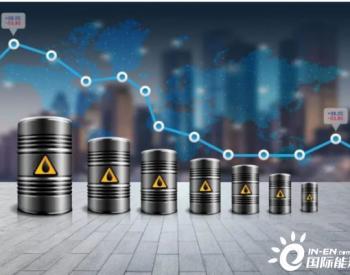 国际<em>石油</em>价格趋势与中国的能源战略