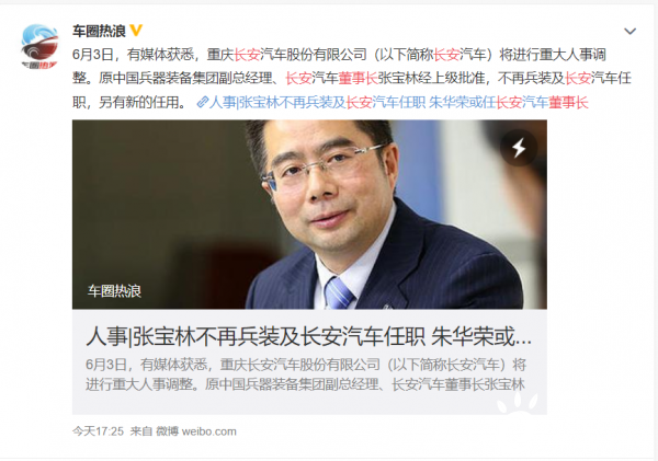 http://www.byrental.cn/nenyuan/197560.html