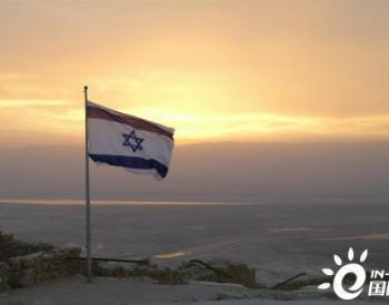 独家翻译 以色列计划到2030年新增约15GW光伏装机量