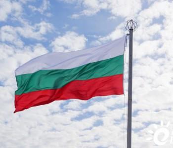 独家翻译   保加利亚政府计划为30kW以下屋顶光伏系统引入<em>上网电价补贴</em>