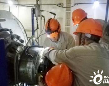 国际能源集团江苏公司江苏<em>泰州发电</em>厂圆满完成2B汽泵抢修工作