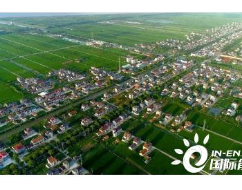 《2019上海市<em>生态环境状况</em>公报》公布,空气质量指数优良天数为309天