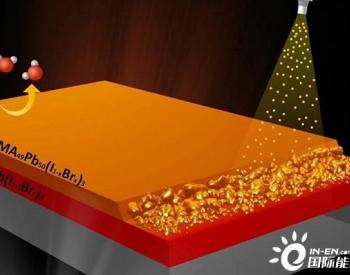 新式喷涂工艺可用于打造更加实用的钙钛矿太阳能光伏面板