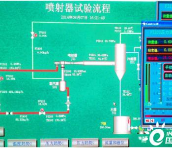 国家能源集团实现海水淡化蒸汽热<em>压缩</em>器技术国产化