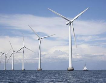 国际<em>能源</em>网-风电每日报,3分钟·纵览风电事!(6月4日)
