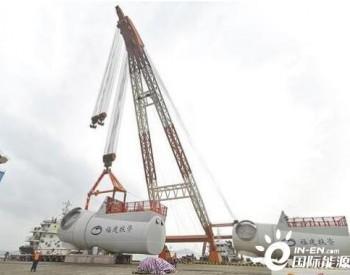 福建莆头港口2020年5月海上风电设备出货单月超去年总量