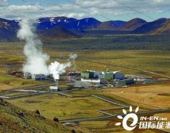 国际能源署:今明两年全球<em>地热</em>发电累计增长量预计下降20%