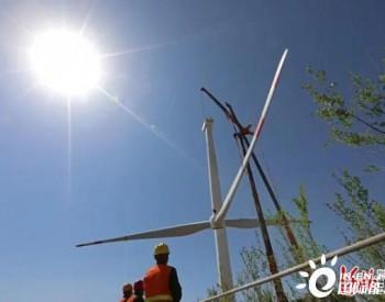 即将突破10GW,河北张家口市风电产业再上新台阶