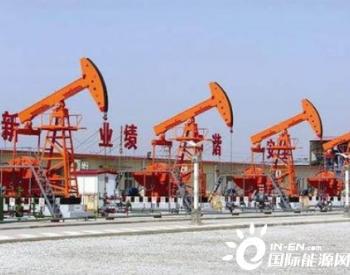 大港油田打造中国石油首个区块级同井注采示范区