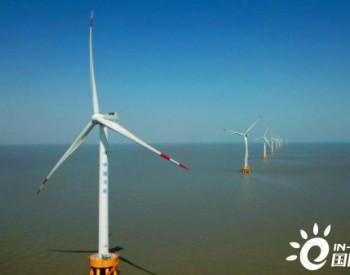 """风电并网电量突破250亿千瓦时,绿色电能开发领跑全国!江苏如东挺进蓝海开""""金矿"""""""