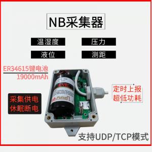nbiot无线数据定时采集低功耗模块|压力温湿度水位