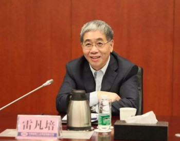 中国船舶:雷凡培不再任公司董事长、董事职