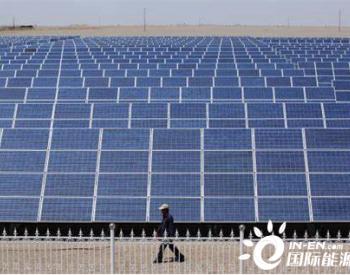 贸易保护措施接连失败 印度拟征进口<em>太阳能</em>基础税