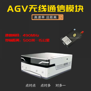 AGV智能小车无线通信模块|远程控制触摸屏PLC