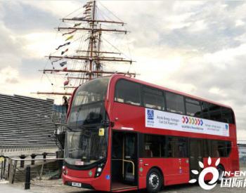 ADL展示1万辆清洁公交愿景