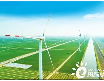 河南安阳风光<em>发电装机</em>破 300万千瓦 反超火力发电位居全省各地市首位
