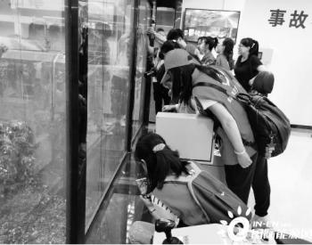 生活垃圾去了哪?安徽蚌埠市民直面垃圾焚烧发电全过程
