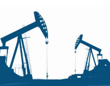 国际油价迫近40美元/桶关口 <em>国内成品油</em>新一轮调价预期升温