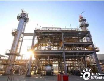 陕西<em>延长石油集团</em>油气勘探公司累计外输产品天然气181.8亿方