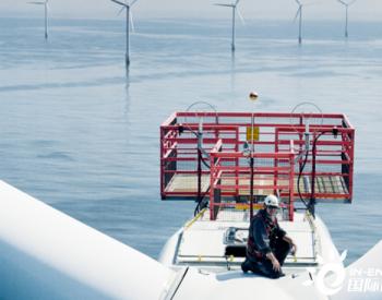 独家翻译   1500MW!Vattenfall对荷兰海上风电