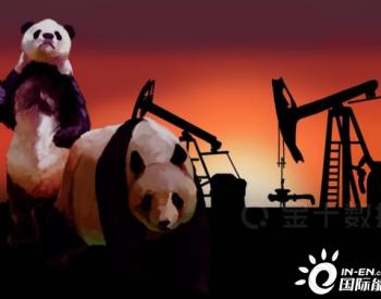 <em>中国</em>石油需求回升,20多艘油轮等待卸货!沙特却欲上调亚洲油价