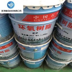 巴陵石化环氧树脂固化剂促进剂
