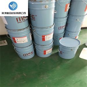 华昌环氧乙烯基树脂mfe-2