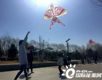 北京制定《<em>北京市</em>构建市场导向的绿色技术创新体系实施方案》治理大气污染