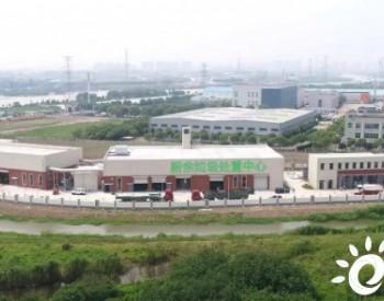 年处理15万吨!山东省鱼台县垃圾焚烧发电项目并网发电