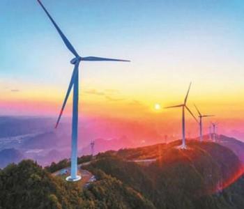国际<em>能源</em>网-风电每日报,3分钟·纵览风电事!(6月5日)